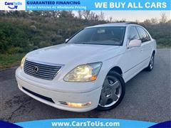 2006 LEXUS LS 430 LUXURY PKG NAV - RVC - MARK LEVINSON SOUND